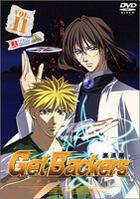 GetBackets Dakkaya Vol.11 (Japan Version)