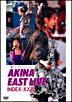 East Live Index 23 (5.1 version)  (Japan Version)