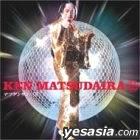 Matsuken Sanba II (CD+DVD)(Japan Version)
