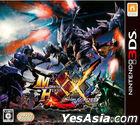 Monster Hunter XX (3DS) (Japan Version)