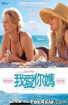 Two Mothers (2013) (DVD) (Hong Kong Version)