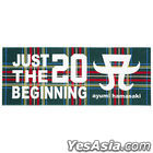 ayumi hamasaki 『Just the beginning -20- TOUR 2017』 Goods Vol.3 - Sport Towel