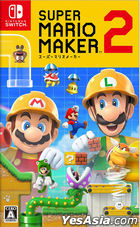 Super Mario Maker 2 (Japan Version)