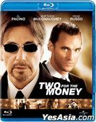 Two For The Money (Blu-ray) (Hong Kong Version)