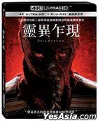 灵异乍现 (2019) (4K Ultra HD + Blu-ray) (台湾版)