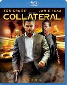 Collateral (Special Collector's Edition) (Blu-ray) (Japan Version)