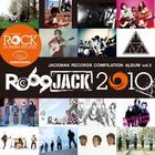 JACKMAN RECORDS COMPILATION ALBUM Vol.3『RO69JACK 2010』 (Japan Version)