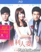 The Fierce Wife Final Episode (Blu-ray) (English Subtitled) (Taiwan Version)