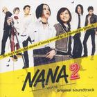 NANA 2 Movie Original Soundtrack (Hong Kong Version)