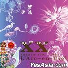 Twenity 1991-1996 (Taiwan Version)