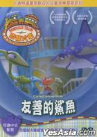 Dinosaur Train - Carla Cretoxyrhina (DVD) (Taiwan Version)