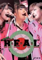 Buono! LIVE 2012 'R・E・A・L'  (Japan Version)