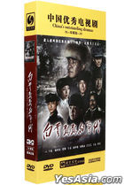 The Cloud's Time Of Flying (2013) (DVD) (Ep. 1-30) (End) (China Version)