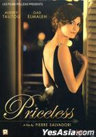 Priceless (DVD) (Hong Kong Version)