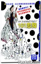 101 Dalmatians (DVD) (Taiwan Version)