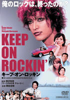 KEEP ON ROCKIN' (Japan Version)