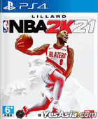 NBA 2K21 (Asian Chinese Version)