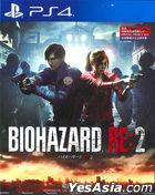 BIOHAZARD RE:2 (亚洲中文版)