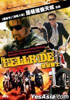 Hell Ride (DVD) (Hong Kong Version)