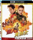 Ant-Man and the Wasp (2018) (4K Ultra HD + Blu-ray) (Taiwan Version)