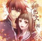 LOVE STORY BEST -Hiiro no Kakera- (ALBUM+DVD)(First Press Limited Edition)(Japan Version)