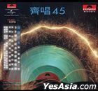 齊唱45 (シンガポール版)