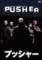 PUSHER (Japan Version)