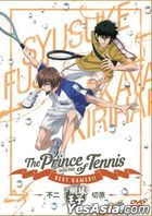 The Prince of Tennis Best Games!! Vol. 3 - Fuji vs Kirihara (DVD) (Hong Kong Version)