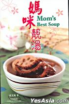 Mom's Best Soup