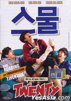 Twenty (2015) (DVD) (Malaysia Version)