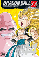 Dragon Ball Z Vol.44 (Japan Version)