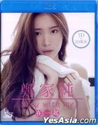 Stay With Me (Blu-ray) (2D + 3D) (2-Disc Edition) (Hong Kong Version)