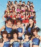 Busu ni Naranai Tetsugaku (Jacket C)(Berryz Kobo / First Press Limited Edition)(Japan Edition)