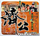 Ji Gong (VCD) (Hong Kong Version)