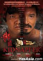 Kidnapper (DVD) (Malaysia Version)