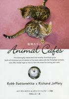 Animal Cafes