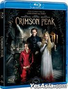 Crimson Peak (2015) (Blu-ray) (Hong Kong Version)