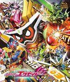 Kamen Rider Ex-Aid Blu-ray Collection 3 (Japan Version)