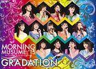 モーニング娘。'15 コンサートツアー2015春 -GRADATION- (台灣版)