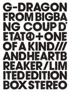 COUP D'ETAT [+ ONE OF A KIND & HEARTBREAKER] (2ALBUM+DVD +PHOTO BOOK+GOODS) (First Press Limited Edition)(Japan Version)