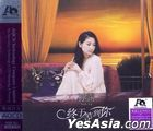 Finally Wait Until You (AQCD) (China Version)