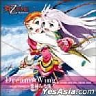 Dream Wing (Japan Version)