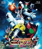 Kamen Rider x Kamen Rider Fourze & OOO - Movie War Mega Max (Blu-ray) (Normal Edition) (Japan Version)