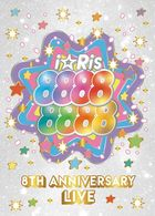 i☆Ris 8th Anniversary Live  -88888888- [BLU-RAY] (First Press Limited Edition) (Japan Version)