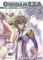 Gundam Exa (Vol.3)