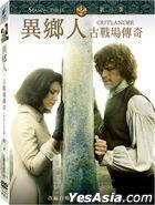 Outlander (DVD) (Ep. 1-13) (The Complete Third Season) (Taiwan Version)