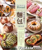 The Secret of Bread