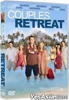 Couples Retreat (DVD) (Hong Kong Version)