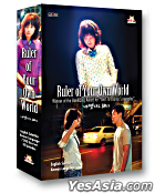 Ruler of Your Own World, aka: As You Wish (MBC TV Series) (US Version)