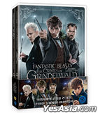 Fantastic Beasts Double Pack: Fantastic Beasts and Where to Find Them & The Crimes of Grindelwald (2DVD) (Limited Edition) (Korea Version)